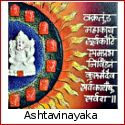 Ashtavinayaka - the Eight Holy Abodes of Ganesha