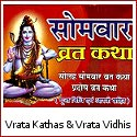 Vrata Kathas and Vrata Vidhis in Hinduism - Prayers for Every Day of the Week