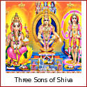 Ayyapan, Ganesha, Murugan - the Three Sons of Shiva