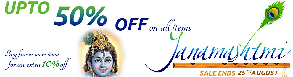 July Mega Sale - Upto 50% off