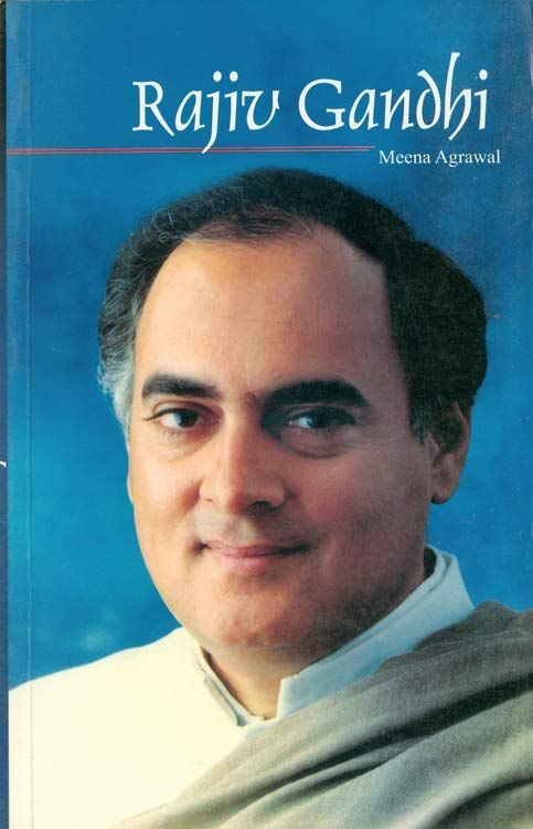 Biography of Rajiv Gandhi