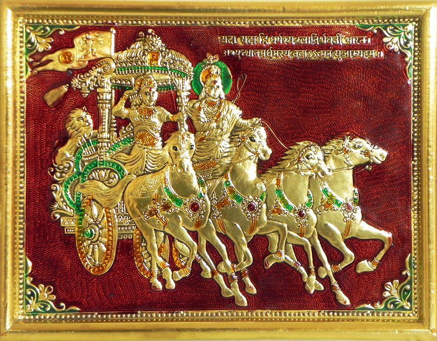 Krishna And Arjuna On Chariot During Kurukshetra War