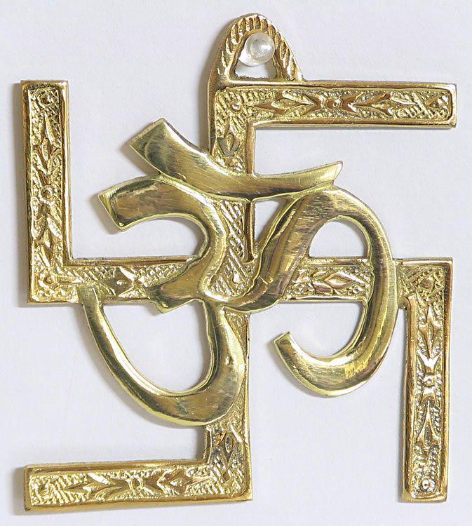 Om On Swastika The Hindu Religious Symbols Wall Hanging