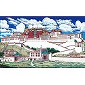Potala Palace, Lahsa,Tibet - Painting Reprint on Photographic Paper