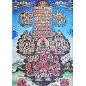 Gelugpa Refuge Tree (Guruparampara)