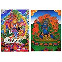 Blue Mahakala, Vaishravana - Set of 2 Thangka Posters
