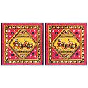 Two Pieces Printed Cotton Cushion Covers Depicting Rajput Wedding Procession