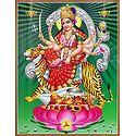 Bhagawati - (Laminated Poster)