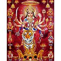 Nava Durga - Nine Forms of Goddess Durga - Glitter Poster