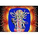 Goddess Durga - Photo Print