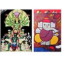 Durga - Conqueror of Evil, and Ganesha - Set of 2 Posters