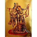 Radha Krishna Metallic Poster - The Divine Lovers