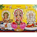 Lakshmi, Saraswati and Ganesha with Sri Yantram - Glitter Poster