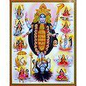 Goddess Kali and Dus Mahavidya