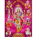 Nine Forms of Durga - Glitter Poster