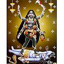 Shamshan Kali - Glitter Poster