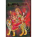 Durga Chalisa in Hindi and English