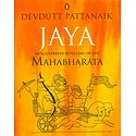Jaya - An Illustrated Retelling of Mahabharata