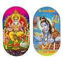 Vishwakarma and Shiva - Set of 2 Stickers
