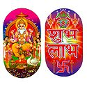 Vishwakarma and Shubh Labh - Set of 2 Stickers
