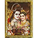 Shiva Parvati with Their Two Sons kartik and Ganesha - Table Top Picture