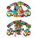 Shiva Parvati & Hanuman - Set of Two Stickers