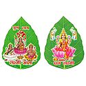 Lakshmi, Saraswati , Ganesha on Pipul Leaf - Set of Two Stickers