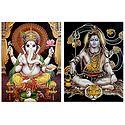 Shiva and Ganesha - Set of 2 Glitter Posters