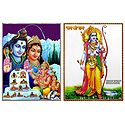 Shiva, Parvati and Lord Rama - Set of 2 Laminated Paper Posters