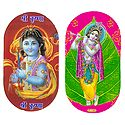 Lord Krishna - Set of 2 Stickers