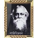Poet Rabindranath Tagore - Table Top Framed Picture
