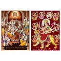 Ram Darbar and Navadurga - Set of 2 Glitter Posters