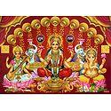 Dhana Lakshmi, Saraswati and Ganesha
