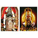 Lord Krishna in Udupi Temple - 2 Small Posters