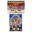 Radha Krishna and Narasimha Avatar - Set of 2 Photo Print