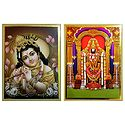 Krishna and Balaji - Set of 2 Posters