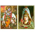 Krishna and Shiva - Set of 2 Posters