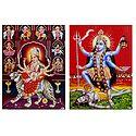 Navadurga, Kali - Unframed 2 Glitter Poster