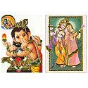 Ganesha Embracing Shivalinga & Radha Krishna - 2 Small Posters
