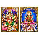 Satyanarayan and Vaibhav Lakshmi - Set of 2 Posters