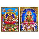 Santoshi Mata and Vaibhav Lakshmi - Set of 2 Posters
