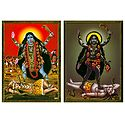 Goddess Kali - Set of 2 Posters