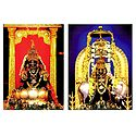 Krishna in Udupi Temple - 2 Small Posters