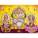 Kubera with Lakshmi and Ganesha - Gliotter Poster