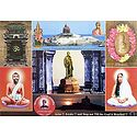 Swamy Vivekananda at the Rock Temple of Kanyakumari - Laminated Poster