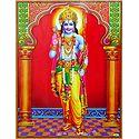 Lord Rama - Laminated Poster