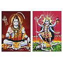 Shiva and Kali - Set of 2 Glitter Posters