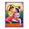 Krishna, Balaram and Puja Place - Double Sided Laminated Poster