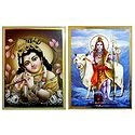 Shiva with His Bull and Krishna - Set of 2 Posters