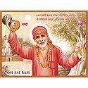 Shirdi Sai Baba Singing Bhajan